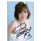 菊地亜美直筆サイン入りイベント特典カード01