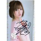 菊地亜美直筆サイン入りイベント特典カード02