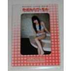 AKB48 藤江れいな〜 すぱみらがーる☆ 〜生写真カード