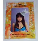 川崎希〜dulse secreto〜生写真カード 340/900