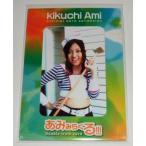 菊池亜美〜あみみらくる〜生写真カード 317/500
