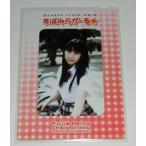 AKB48 近野莉菜〜 すぱみらがーる☆ 〜生写真カード 46