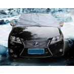 自動車用フロントガラスカバー 保温性抜群凍結防止 防水/雪/風 だれでも簡単に取り付けできる RHY