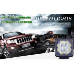 27W ワークランプ 9発照明 作業灯 トラック対応 明るさ抜群  防水防塵  LED作業灯 10〜30V対応車載投光器 LED36