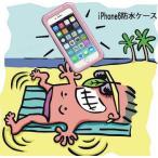 iPhone 6 plus iPhone 7 plus 防水ケース、防塵ケース ICASE55