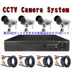 4CHデジタルレコーダー+カメラセット カメラ4台接続・同時録画可能 スマホでどこからでもリアルイム監視、遠隔操作 H.264 VGA/HDMI出力 DVR4CHNEWSET100