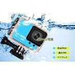 SJCAM 高機能防水アクションカメラ スキューバダイビング 空撮 完全防水 1080P SJ5000WiFi