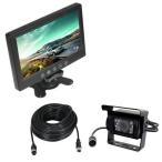 トラック、バス、重機等対応バックカメラセット 12V/24V兼用9インチモニター搭載 防水暗視バックカメラ+一体型 20mケーブル OMT90PRO