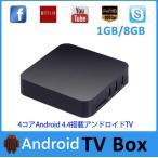 4コア アンドロイドTV Box Wi-Fi/LAN対応 便利なアプリが初期インストール済み Android4.4 Googleplay搭載 MXQ