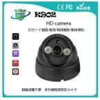 録画機能付防犯カメラ レコーダー不要 暗視対応 赤外線LED SDカード 音声記録可能 K902