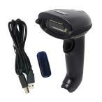 ワイヤレスバーコードリーダー 充電式 無線タイプ iPhone/iPad/Andriod/Windows対応 Bluetooth&2.4GHz両方 メモリ内臓 データ蓄積機能 32ビット YHD31001D