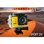 スポーツカメラ スポーツ アクションカメラ ドライブレコーダー32GB対応/上書き記録/SDカード録画 sj3000