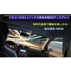リモコン付きヘッドアップディスプレイ スピードメーター HUD OBD2/EU OBD 5.5インチ大画面 時間表示機能 接続口2個配線楽々 em05
