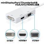 Mini DisplayPort Macbook Thunderbolt オス to HDMI/DVI/VGA メス 3-in-1変換アダプタケーブル MINI2DVI