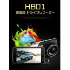 ショッピングドライブレコーダー 170度超広角レンズ 4.0インチ大画面 循環録画機能 1080p 衝撃センサー搭載 薄型コンパクト ドライブレコーダー H801