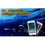 iPhone7/7Plus対応防水ケース 防塵 耐衝撃ケース 防水 防滴 アウトドア衝撃吸収 防雪 防塵 防水保護等級IPx8 指紋認証対応 IP7SMC
