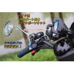 バイク用シガーソケット 12V 防水 防塵 USBポート2個 2.1A出力 iPhone スマートフォン ポータブルナビ 充電 BKSS30