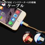 iPhone7対応 Golf 高耐久 Lightningケーブル 1m 2カラー 2.1A高速充電対応 ナイロン繊維ケーブル GOLF10M