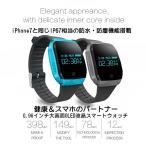 防水仕様スマートウォッチ着信通知 SNS系アプリ連動 活動量 歩数計 カロリー消費  睡眠習慣 管理 Bluetooth (ブルー) SWE07S