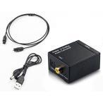 デジタル信号からアナログ信号へ変換するDAコンバーター