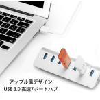 USB3.0 高速・安定データ転送 HUB 7ポート搭載 最大5Gbps Windows MacPro MacBookAir対応 アルミ製 シルバー  U3HUB7P