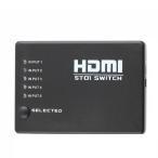 HDMI切替器 5入力 1出力 HDMI セレクター 1080P対応 USB給電 テレビ1台に5台映像機器自由切替 リモコン付き HDMI5IN1