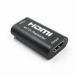 HDMIリピーター 3D 4K対応 電源不要 HDMIケーブルを最大40m延長 HDMI中継コネクタ HDMIメス口拡張 金メッキコネクターHDMI延長器 HDMIR40
