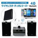 Bluetooth対応オーディオレシーバー 30pinアダプタ ワイヤレス音楽受信機 iPhone3/4 ipad ipod 30ドックスピーカー用 Bluetoothコネクタ BTADPG633