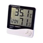 室内液晶デジタル温湿度計  時計 アラーム 温度管理 健康管理 室内環境管理 電池式 インテリア 赤ちゃんやご家族の健康管理に マルチ機能デジタル温湿度計 HTC-1