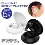 Bluetooth4.1 Ķ�����磻��쥹����ۥ� ������ Ķ���̥إåɥ��å� IPX3��ũ �ϥե�����б� �����ϻ��� ���ܥ�������ñ ���㡼���������� HNA5P
