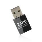 無線LANアダプタ RTL8821CU Wi-fi+Bluetooth4.2 2in1 USB無線アダプタ 802.11ac ハイブリット式 AP機能搭載 高速通信 Windows10/8/7対応 ZAPOW69