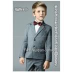 子供服 ストライプ男の子スーツ 5点セットアップ  男の子スーツ入学 卒園式 発表会 結婚式 卒業式 キッズ