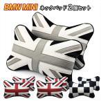 レザー ネック パッド クッション 2個セット BMW MINI アクセサリー カスタムパーツ SKYBELL