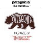 メール便可 patagonia/Bear Heven Sticker パタゴニア/ベアヘブンステッカー 91919 シール デカール ステッカー アウトドア