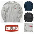 セール CHUMS チャムス ミニロゴクルートップ CH00-1233 メンズ スウェット トレーナー トップス 裏起毛 アウトドア