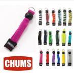 メール便可 CHUMS/Zip Pulls チャムス/ジッププル CH61-0102 ジッパータブ キーホルダー