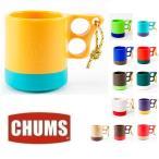 CHUMS/Camper Mug Cup チャムス/キャンパーマグカップ CH62-1048 マグカップ コップ アウトドア キャンプ フェス