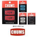 其它 - メール便可 CHUMS/Logo Emboss Sticker チャムス/ロゴエンボスステッカー CH62-1125 シール デカール 転写 アウトドア