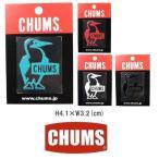 メール便可 CHUMS/Booby Bird Emboss Sticker チャムス/ブービーバードエンボスステッカー CH62-1126 シール デカール 転写 アウトドア