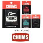 其它 - メール便可 CHUMS/Booby Face Emboss Sticker チャムス/ブービーフェイスエンボスステッカー CH62-1127 シール デカール 転写 アウトドア