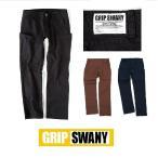 セール GRIP SWANY/Work Pants グリップスワニー/ワークパンツ GSP-15 メンズ パンツ ボトム アウトドア キャンプ ヘビー