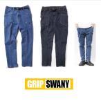 【ご予約品】GRIP SWANY JOG 3D CAMP PANTS グリップスワニー ジョグ3Dキャンプパンツ GSP-43 メンズ ボトム デニム ストレッチ アウトドア