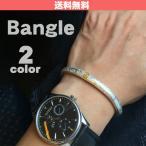 バングル メンズ イーグル ブレスレット レディース 2色