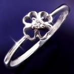 ダイヤリング 指輪クローバーリング 15号