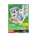 (まとめ) コクヨ カラーレーザー&カラーコピー用紙 両面セミ光沢 中厚口 A4 LBP-FH2810 1冊(100枚) 〔×4セット〕