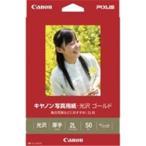 (業務用50セット) キヤノン Canon 写真紙 光沢ゴールド GL-1012L50 2L 50枚