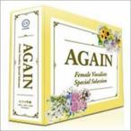 邦楽 オムニバス コンピレーションCDアルバム 〔AGAIN - アゲイン -〕(CD4枚組 全72曲)歌詞カード 収納BOX付