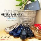 ヘンリーヘンリー ウェッジソール サンダル パンプス イタリア ビーチ レインシューズ 靴 歩きやすい 疲れない coco  FunnyJinx ファニージンクス IP010