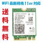 intel WiFi & Bluetooth AX200 NGW wifi 子機 ゲーミング desktop note pc 高性能