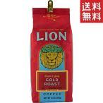 (ライオンコーヒー) ゴールド 283g (粉)